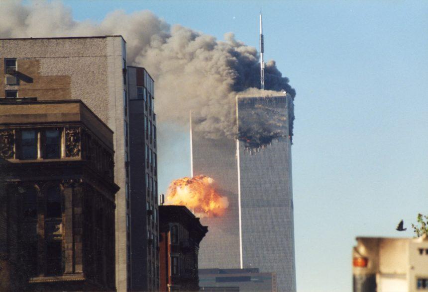 September 11 World Trade Center terrorist attack